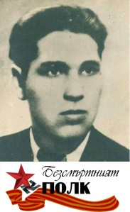 al-dimitrov-sasho-bp copy