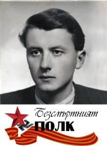 Bosilkov copy