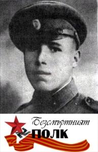 Branev