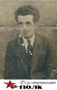 Аврам Стоянов Петров
