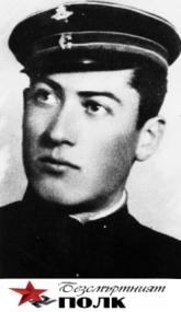 Коста Топалов