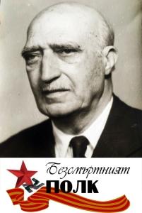 dyado Pavel copy