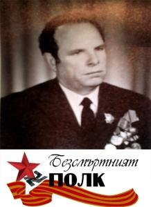 Georgi Todorov copy
