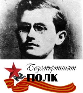 kosta_jaankov_maior_bg_army_7405 copy