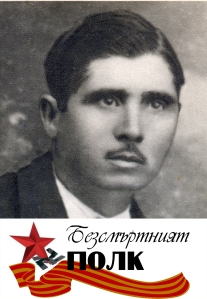 Kurti_Hristov copy