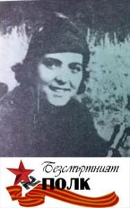Lambrina Kostadinova copy