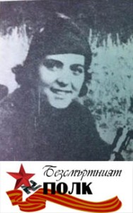 Lambrina Kostadinova copy
