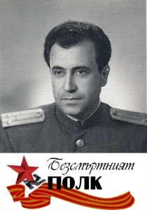Pencho Stoilov copy