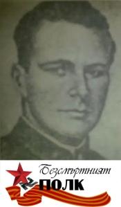 Tasi Nikodimov copy