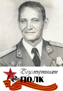 Aleksandar Donchev copy