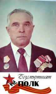 Andrey Goldish