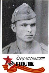 Baycho Baykov copy