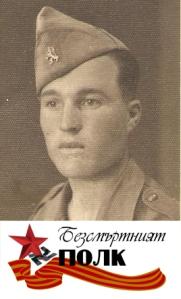Belcho_Belchev