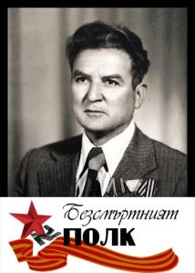 Boris Gyavurov copy