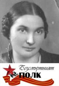 Borka Aleksandrova copy