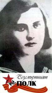 Cveta Hristova copy