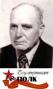 dimitar donski copy