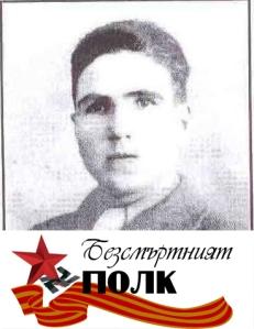 Ivan Chamurdjiev copy