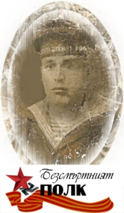 Ivan Tarasenko