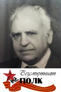Kostadin Marinchev copy1