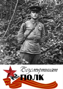 Krivoshey brat copy