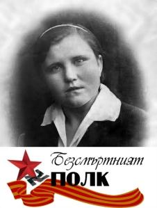 Krivoshey copy