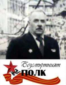 Leonid Stoyanov1 copy