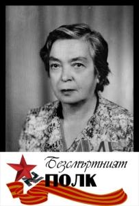 Manka Gyavurova copy