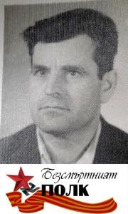 Mincho Mihalev copy