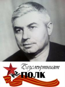 Nako_Andreev copy