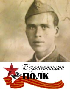 Nikola Malinov copy