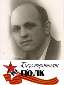 Pencho Tsonev copy