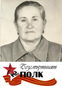 Ekaterina Goldish
