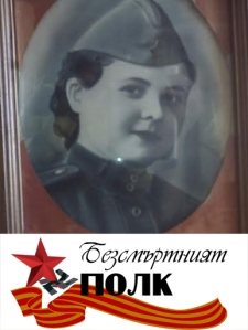 Romanova copy