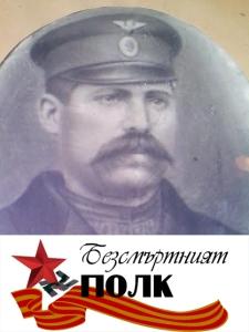 Stoyan Todorov copy
