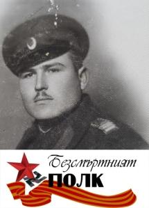 Trifon Savchev copy
