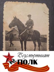 Troyan_Sotirov