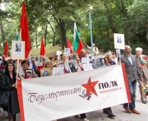 """Павел Иванов по време на шествието на """"Безсмъртния полк"""" в Пловдив"""