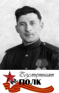 viktor-aleksandrovich-copy