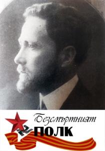 dimitar-gichev