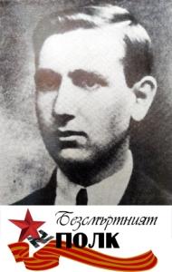 dimitar-herov