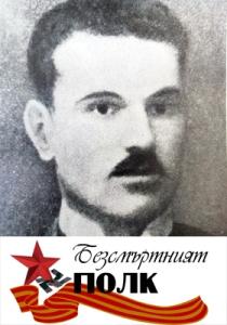 dyanko-nanchev