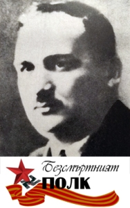 pencho-savov