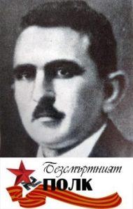 stepan-shahbazyan