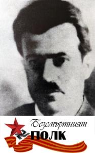 stoyan-rangelov-boyadjiev