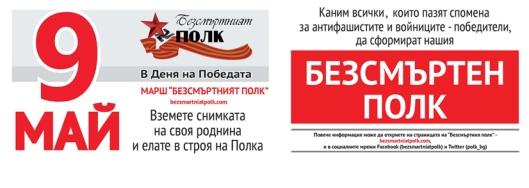 bp-2017-fb-baner